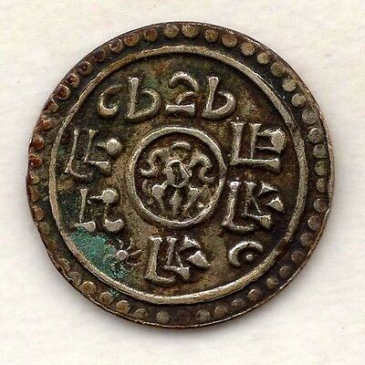 Nepal Antique Silver Coin Unknown MON 1175