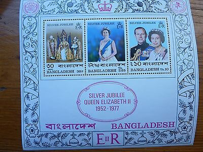 979] - BANGLADESH-  STAMPS - MINI SHEET-  25th ANNIV. QE11 SILVER JUBILEE 1977 -
