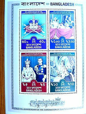 980] - BANGLADESH-  STAMPS - MINI SHEET-  25th ANNIV. QE11 CORONATION 1978