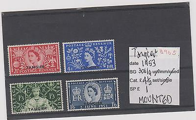 ref. 3935  TANGIERS 1953 SET
