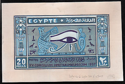 Egypt 1937 Int. Oprthaumologicum Congress Issued Stamp Hand Painting Essay