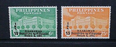 PHILIPPINES 1961 Republic Overprint. Set of 2. Mint Never Hinged. SG881/882.