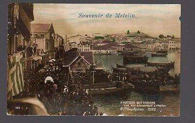 GREECE Metelin Mytilene 8 November 1912 Greek Troops