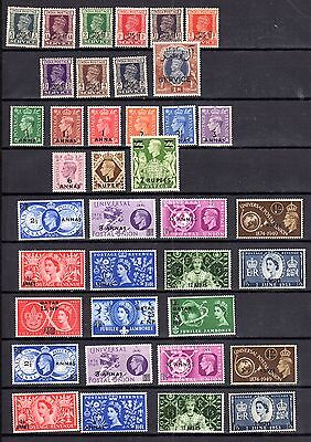 OMAN SOMALILAND QATAR 1949-1970's COLLECTION OF 57 + TWO SOUVENIR SHEEETS MINT