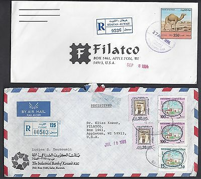 Kuwait 1980 Six Air Mail Covers 5 Registered Wafrah Khaitan Kuwait 1 All To Us