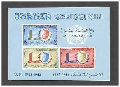 Jordan Stamps 1962 SS Imperf United Nations MNH