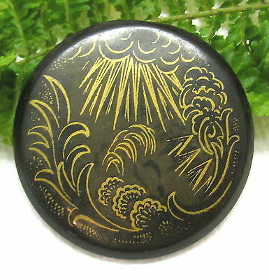 Fantastic Celluloid Button W/ Foliage Sun And Clouds Z86
