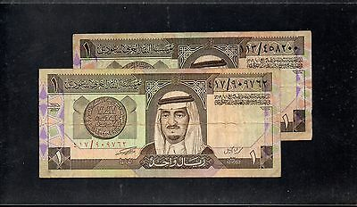 SAUDI ARABIAN MONETARY AGENCY  One Riyal Banknote x 2