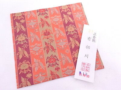 3046961: Japanese Tea Ceremony / Unused Kofukusa (Silk Cloth) / Nishijin-Ori / A