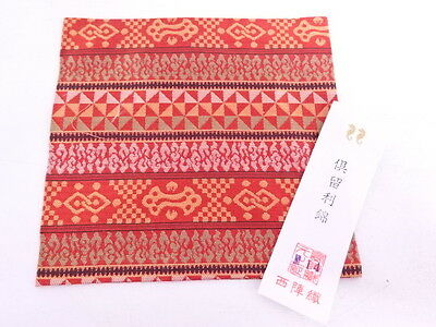 3046905: Japanese Tea Ceremony / Unused Kofukusa (Silk Cloth) / Nishijin-Ori