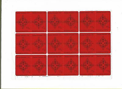 Scout Post 1992 - Chesham, Full Sheet 18 Rouletted Pairs - Inc Constant Variety