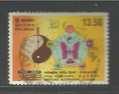 Sri Lanka  2000  SG.1517  Anniv.of Medicina Alternative   Used