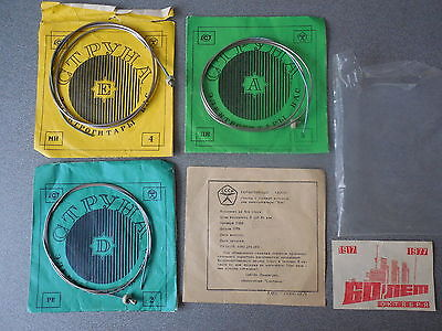 Vintage USSR Soviet bass guitar strings original 1977 for collecting NEW