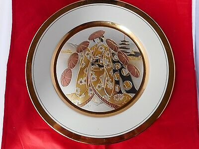 CHOKIN LIMITED EDITION COLLECTORS PLATE(31cms diameter)5378/7500