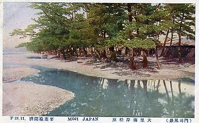 Japan Moji - Pond old postcard