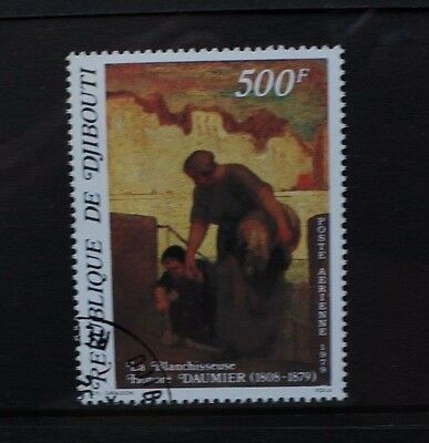 DJIBOUTI 1979 Honore Daumier Painting. Set of 1. Fine USED/CTO. SG770.