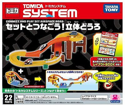 Takara Tomy Tomica System Connecting Airspace road SET playset Toy Set (NO CARS)