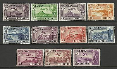 Ethiopia 1947 Air Mail Set Mint
