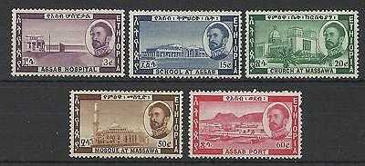 Ethiopia 1962 Eritrea Fed Anniv Set Mint