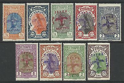 Ethiopia 1929 Air Mail Part Set (With Colon) Mint
