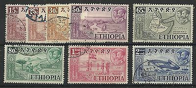 Ethiopia 1952 Federation Set To The 2$ Used