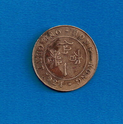 Hong Kong  - 1924  KING GEORGE V -- COLLECTABLE Vintage Bronze Coin