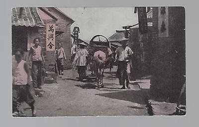 Mint  Chefoo China picture color  Postcard Street Scene in Town