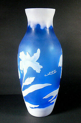 """Vintage Galle Reproduction Cameo Glass 14"""" Vase Blue White Floral Lilies"""
