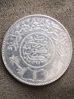 Arabic Solid Silver Coin Year 1367 vintage Middle East silver coin