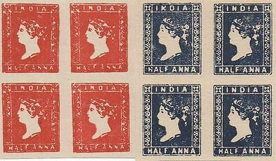 VICTORIA OLD FAKE/COUNTERFEIT INDIA HALF ANNA STAMPS - BLOCKS OF FOUR x2