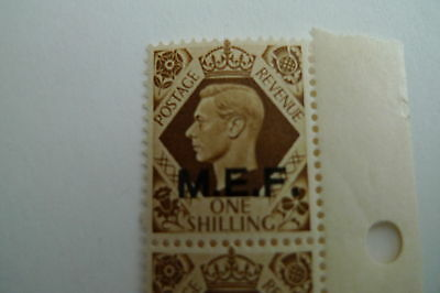 M.e.f.  Middle East Forces S.g. 18 A Broken Barb 1St Stamp On Top Strip Of 4 Mnh