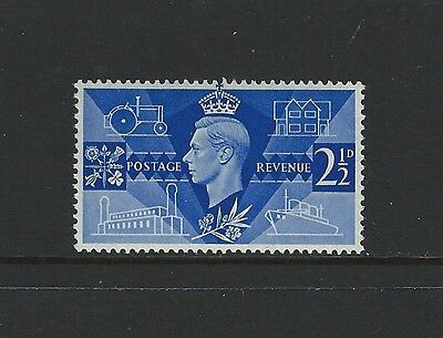 GREAT BRITAIN - #264 - 2 1/2d KING GEORGE VI PEACE (1946) MNH