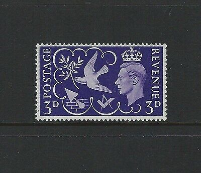 GREAT BRITAIN - #265 - 3d KING GEORGE VI PEACE (1946) MNH