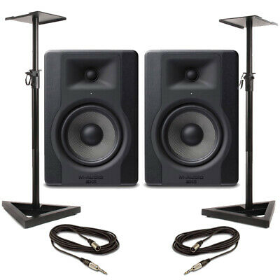 M-Audio BX5 D3 (Pair) With Stands & Cables