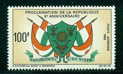 Niger MNH Selections: Scott #C99 100Fr 10th Ann of the Republic Arms $$