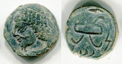 (9222)Chach, Unknown Ruler, 3-5 Ct AD