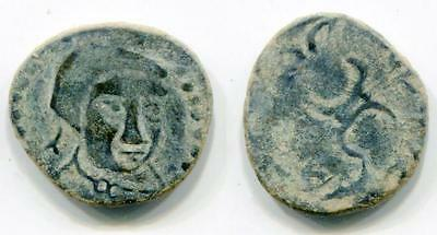 (7851)Chach, Ruler Nirt, 7-8 Ct AD