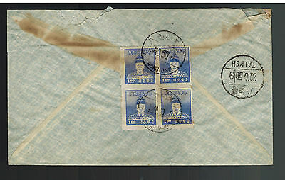 1950 Taipei Taiwan Commercial airmail cover to USA