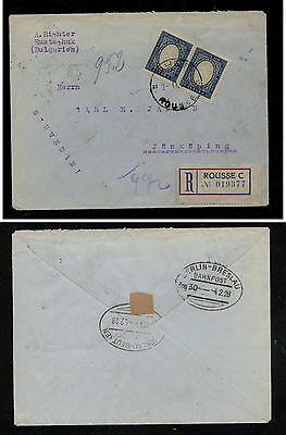 Bulgaria nice registered,  Rousse    cover  to  Sweden         KEL0407