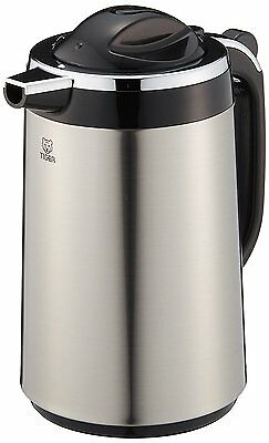Tiger Stainless Thermal Insulated Vacuum Carafe Handy Jug Flask Urn PRT-A10S