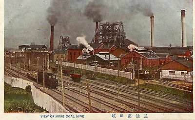 Japan Miike - Coal Mine old postcard