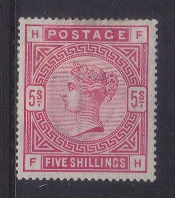 UK Sg 180,Sc# 57; 1883 5/-Rose Victoria Mint,cv £1100