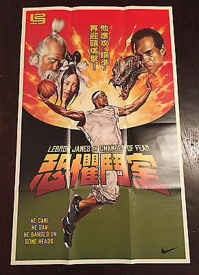 Rare Nike LeBron James Poster Chamber Of Fear 2004 Banned In China New folded