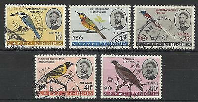 Ethiopia 1966 Birds Air Mail Set Used