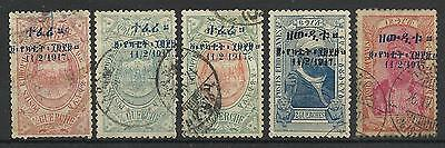 ETHIOPIA 1917 2nd CORONATION PART SET USED