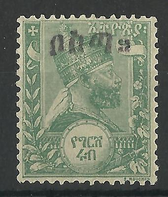 "ETHIOPIA 1902 1/4g GREEN ""POST"" BLACK HANDSTAMP MINT"