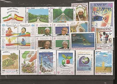 lot de timbres PERSE  (IR...N)NEUF