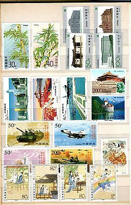 China, Lot Recent Stamps 1993-2015 Mnh** + Post Card + Macao Stamps
