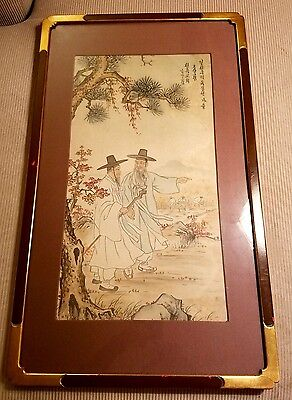 Asian Painting on Silk, Two Old Scholars, Calligraphy