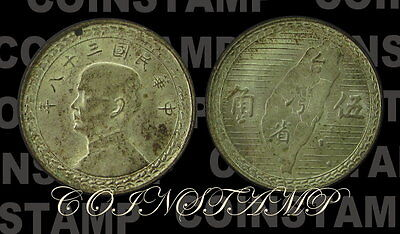 1949 Taiwan, Silver coin 50 cents ( 5 Chiao ), UNC. #203
